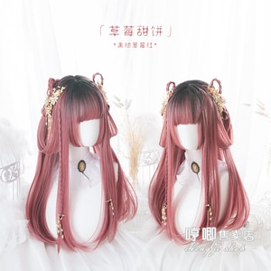 Princess cut long straight Ji hair Lolita raspberry color Lolita wig