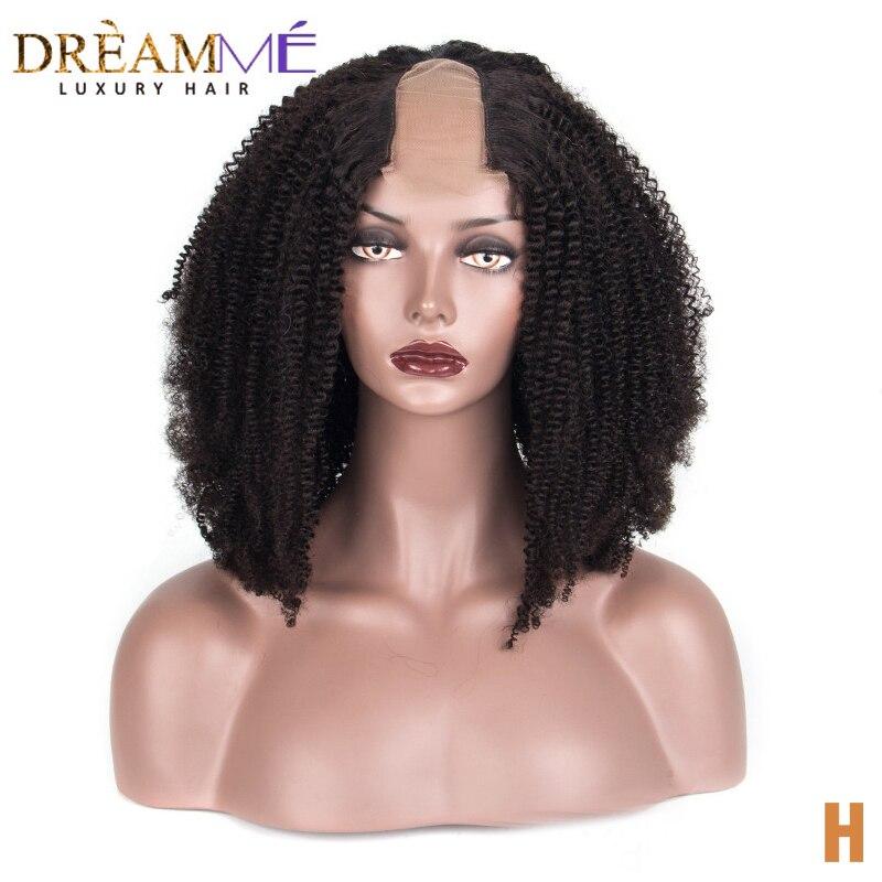 Peluca Afro rizada U peluca 100% Peluca de pelo humano Mongol de apertura media 2*4 pulgadas Peluca de tamaño Dreaming Remy pelo 130% densidad