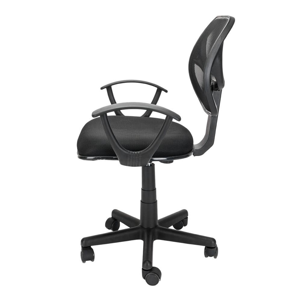 1pc Home Office Zimmer Verwenden Nylon Fünf-stern Füße Mesh Stuhl