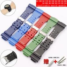 Guarda accessori 16 millimetri fibbia ad ardiglione Per Casio cinturino in resina G-SHOCK GA GLS GD 110100120 gli uomini e le donne di gomma di sport cassa per orologi