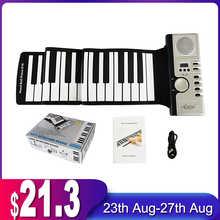 Aiersi Портативная Складная Мягкая силиконовая клавиатура для фотографий средней длины 49 61 88 клавиш электронный орган музыкальные подарки дл...