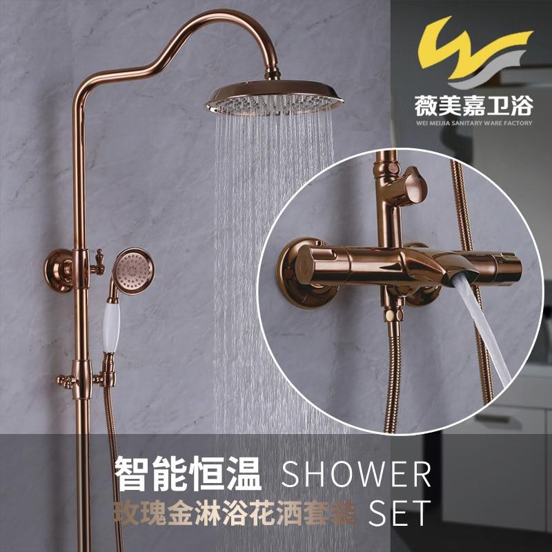 Conjunto de ducha termostática a prueba de explosiones domo de chapado en oro rosa cobre
