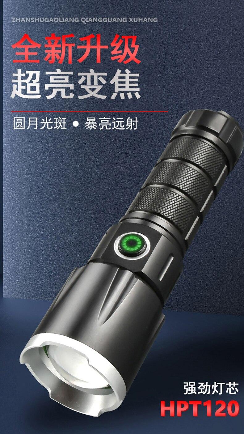 Metal Adjustable Focus Flashlight Waterproof Aluminum Alloy Led Flashlight Rechargeable Linternas Portable Lighting BK50SD enlarge