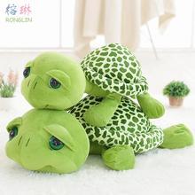 18-85cm Large Plush Toy Lovely Big Eyes Tortoise Soft Stuffed Animal Cushion Soft Small Sea Turtles Dolls for Kids Gift