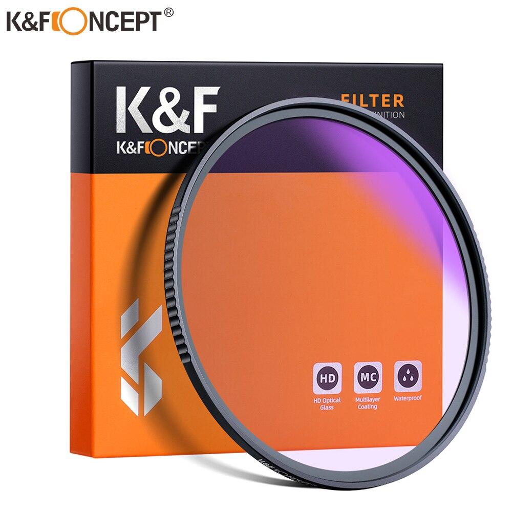 K & F-مرشح الكاميرا الليلية ، متعدد الطبقات ، طلاء نانو ، تقليل التلوث ، للسماء الليلية ، 52 مللي متر ، 58 مللي متر ، 67 مللي متر ، 72 مللي متر ، 77 مللي...