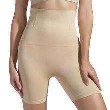 SH-0012 taille haute anti-dérapant Shaper Shorts grande taille Shapewear sous-vêtements