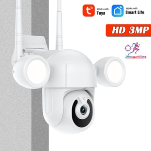 Tuya HD 3MP Smart Wifi Camera Waterproof Outdoor Floodlight Courtyard Lighting Camera Night vision Automatic tracking PTZ Camera