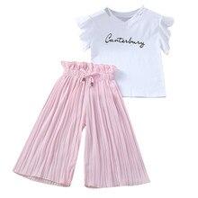 Automne mode bébé fille vêtements coton à manches courtes solide lettre t-shirt hauts + volants pantalon ample Costume ensemble de vêtements