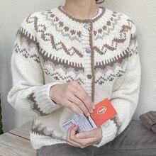 Korean chic cardigan sweater neck chic single breasted jacquard design loose skin friendly long slee