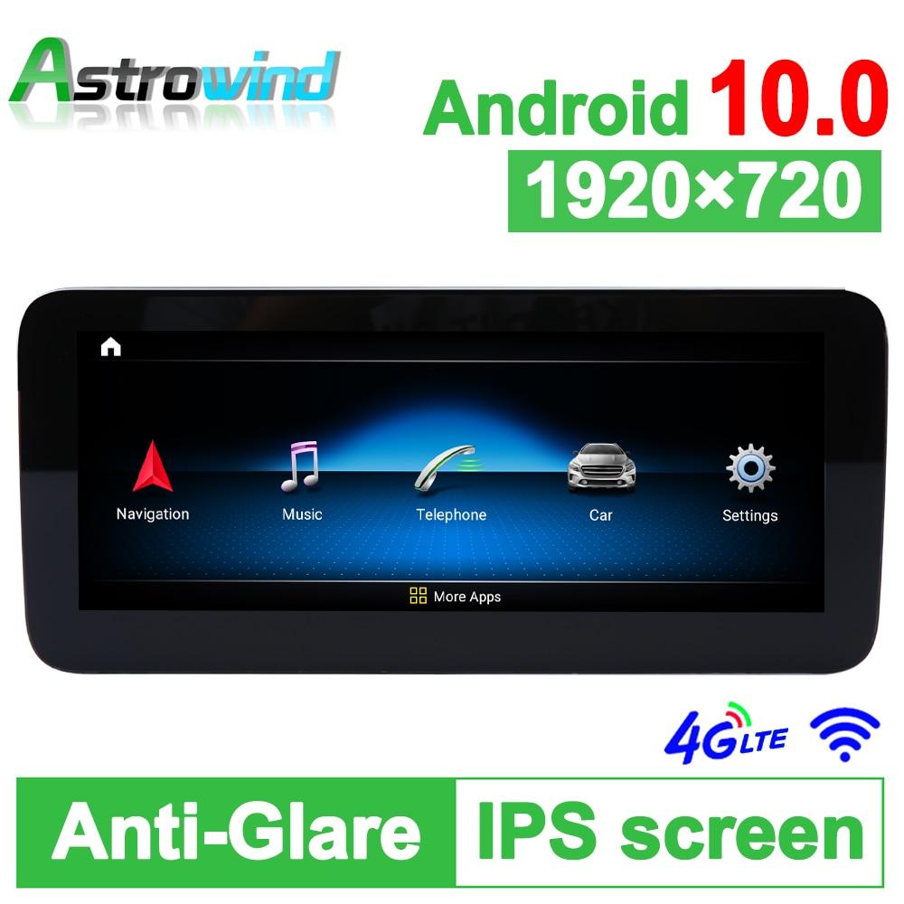 Sistema Android 10,0 de 10,25 pulgadas 64G ROM GPS para coche Medios de navegación radio estéreo para Mercedes-Benz C W204 2011, 2012, 2013, 2014 D-1208