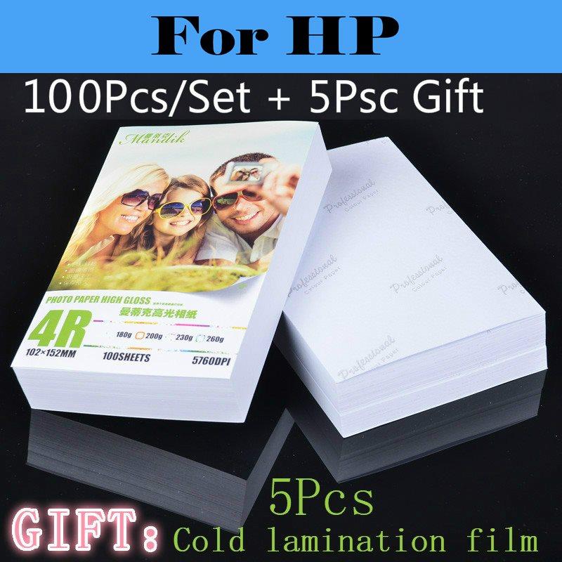100Sheets Glossy Inkjet Printer Paper Imaging Supplies Printing Paper For HP DesignJet T730 T830 Z6 3639 3755  D2660