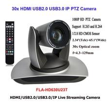 2MP 30x Zoom HDMI IP PTZ Broadcasting camera RTMP RTSP Live Streaming USB2.0 USB3.0 for Skype Youtube