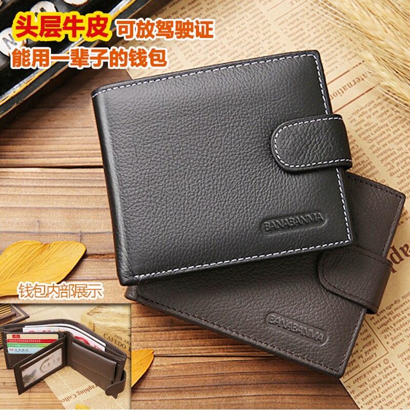 Wallet Mens Short Multi-Functional Genuine Leather Folding Zipper Pure Cowhide Horizontal Full-grain Large