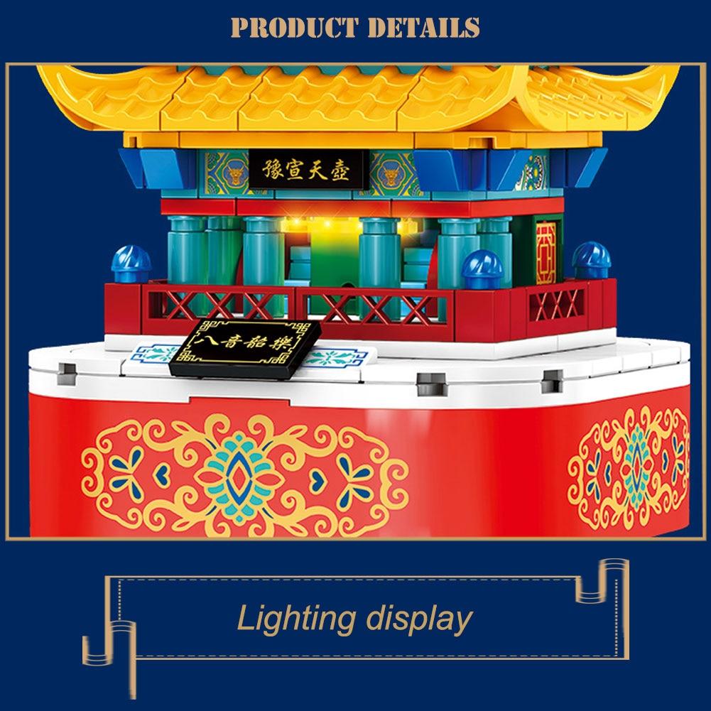 SENBAO 608005 China Forbidden City Cultural Rotary Music Yellow Crane Tower Building Blocks Children's Educational Toys