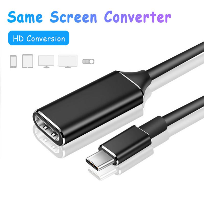USB C to -compatible Cable Type-C to HD-MI HD TV Adapter USB 3.1 4K Converter Converter for PC Laptop MacBook Huawei Mate 30