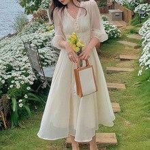 Women's 2021 New Korean Commuter Cute Style Tea Break Skirt Summer White Slim Skirt Floral Chiffon F
