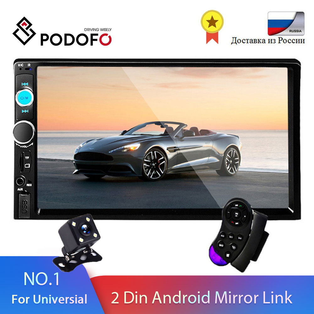 Podofo 2 din Car Radio 7'' HD Autoradio Multimedia Player 2DIN Touch Screen Auto audio Car Stereo MP5 Bluetooth USB TF FM Camera