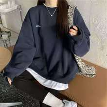 2021 spring and autumn new splicing Pullover fashion Korean thick and thin women's Sweatshirt Navy G
