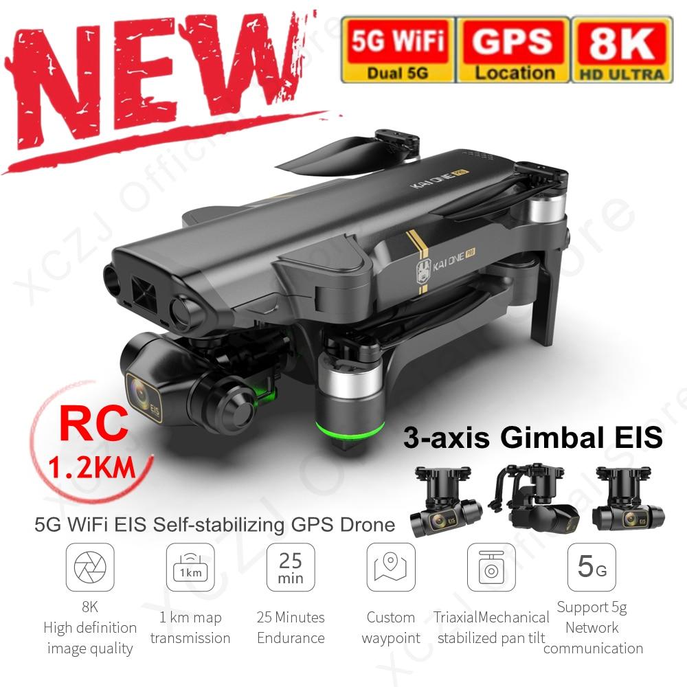 XCZJ كاي ون جي بي اس بدون طيار 8K 6K 4K HD كاميرا 3 محاور Gimbal المهنية المضادة للاهتزاز التصوير بدون فرش طوي كوادكوبتر درون