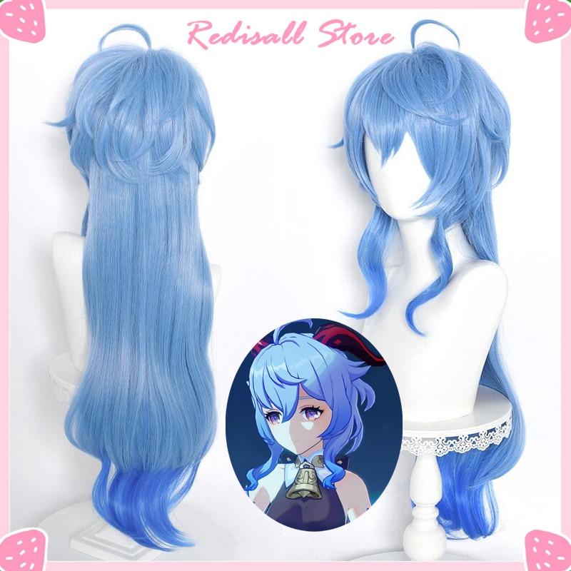 In Stock GANYU Wig Genshin Impact Cosplay Gradient Blue 75cm Long Straight Heat Resistant Hair Women