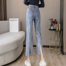 2021 summer new fashion casual wide-leg split jeans female port style nine-point jeans JXMYY