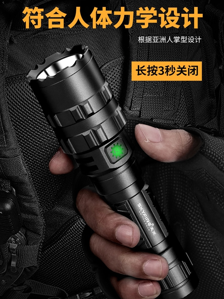 Portable Rechargeable Flashlight Outdoor Military Camping Tactical Waterproof Flashlight Linterna Led Lighting Torches DB60SD enlarge
