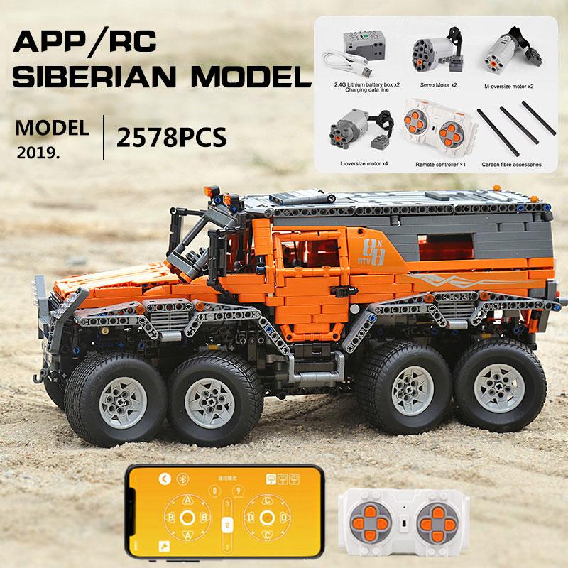 Coches técnicos serie 23011, el MOC Avtoros chaman 8x8, vehículo todoterreno, Control por aplicación, modelo de coche, bloques de construcción, bloques, juguetes para chico 5360