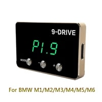 power converter modified drive throttle accelerator controller car booster for bmw