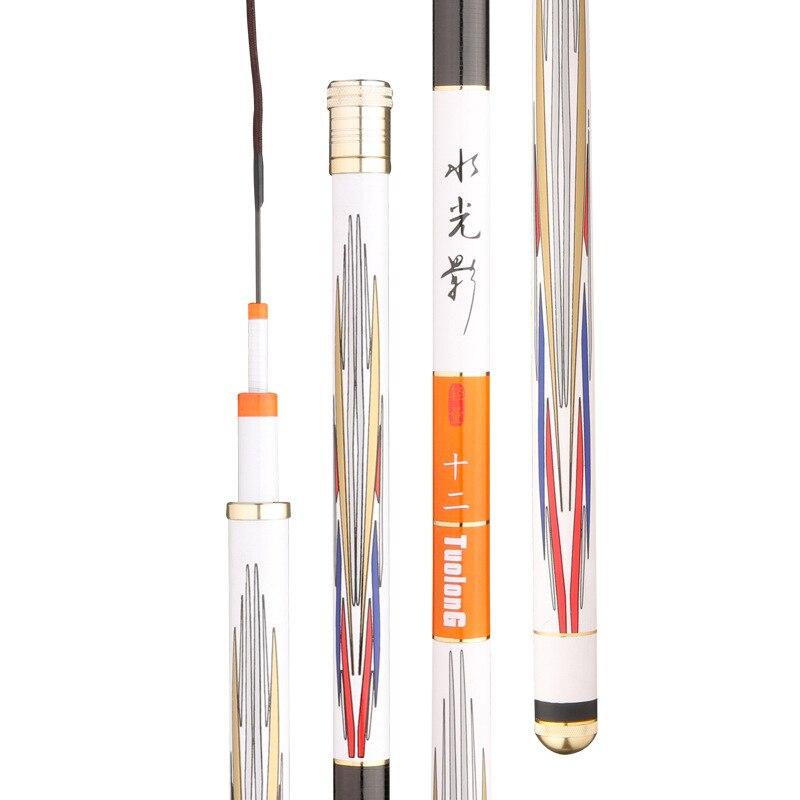 28 adjustment rod 5 h fishing rod carbon rod long section hand rod ultralight superhard carp