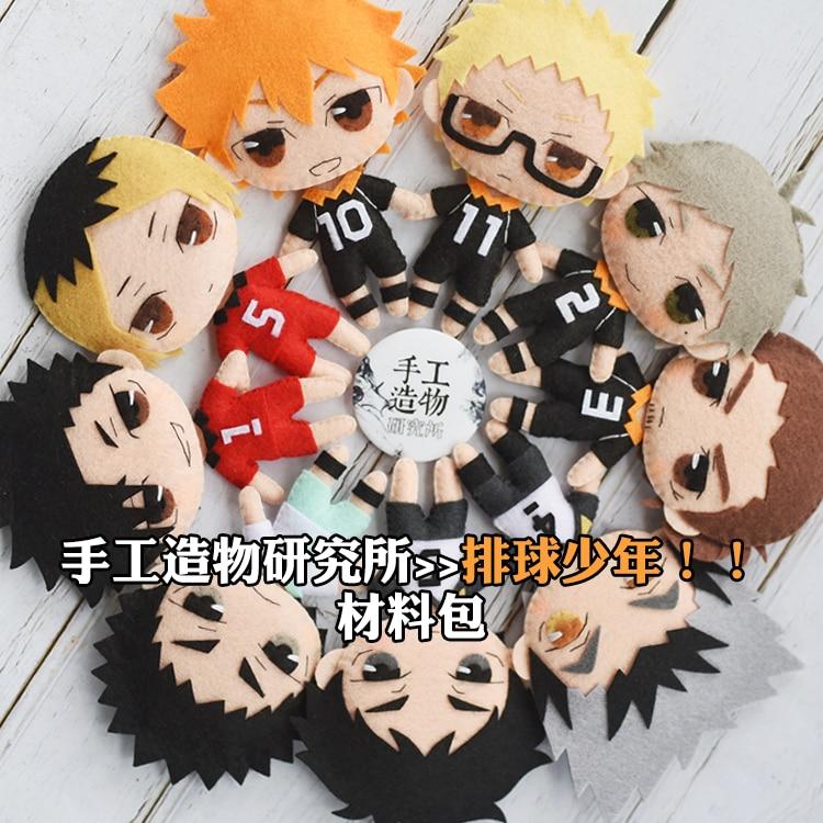 Anime Haikyuu!! Hinata Shoyo Kageyama Tobio Tsukishim Cosplay DIY Handmade Material Package Mini Plush Doll Hanging Keychain Toy