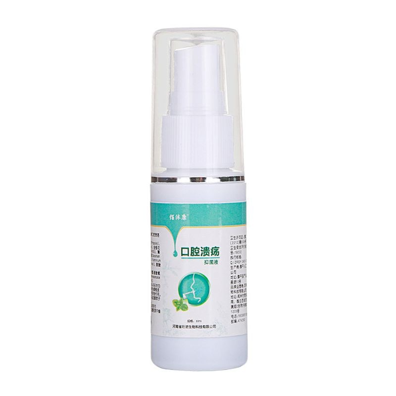 Oral Ulcer Treatment Throat Inflammation Halitosis Breath Pain Relief Cool Fresh Spray for Mouth
