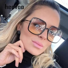 Square Sunglasses Women Shades Oversized Eyeglasses Gradient Lens Vintage Anti-blue Light Glasses Fr