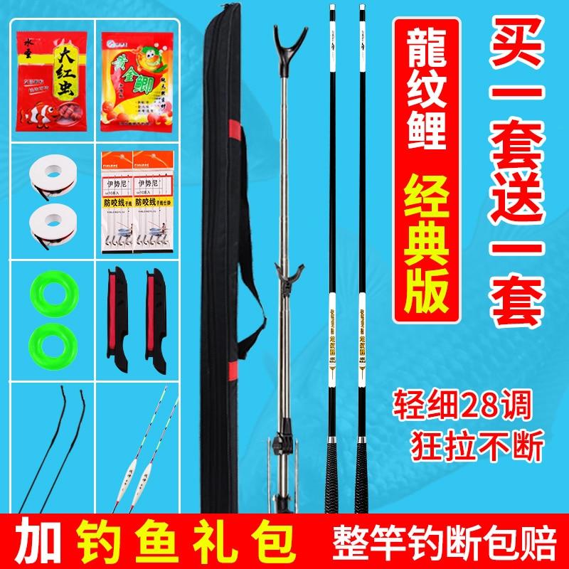 Case Cover Fishing Rod Carbon Fiber Spinning Stream Full Set Feeder Fishing Rod Freshwater Lure Combo Pesca Baitcaster HX50RC enlarge