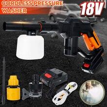 Laveuse de voiture 12V Portable sans fil haute pression pistolets à eau voiture rechargeable électrique Machine à laver maison jardin