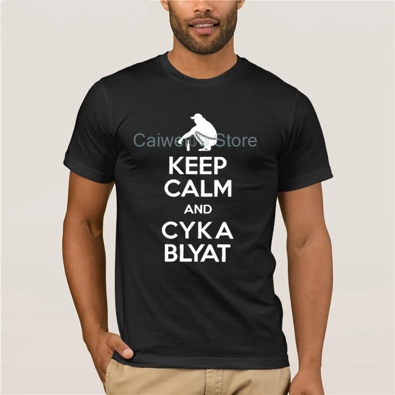 Camiseta para hombres Keep Calm Cyka Blyat Boris Gopnik Slav GO, regalo impreso, 100% diseño de algodón, nuevo estilo, camiseta de verano para hombres