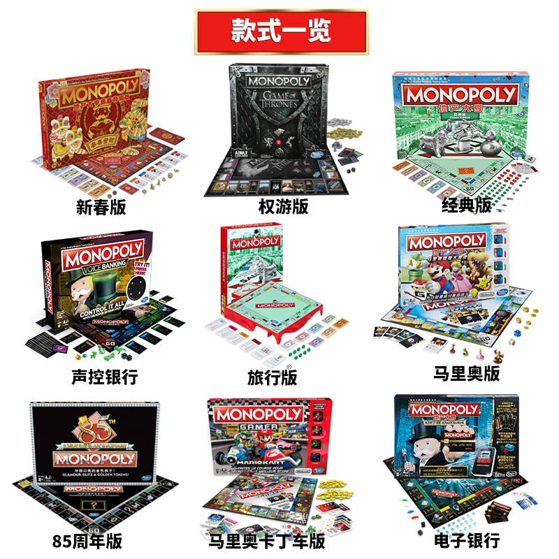 Hasbro MONOPOLY Millionaire Monopoly Game Classic Version Family Super Large Board Game Parent-child Interaction