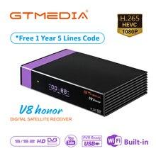 Vente chaude Gtmedia V8 Honor 3 ans Europe cline même que Gtmedia V8 NOVA DVB-S2 récepteur Satellite H.256 Wifi V9 Super en option
