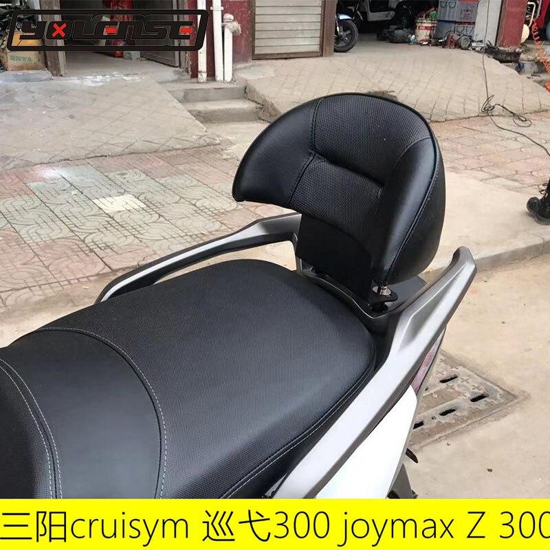 Para SYM CRUISYM 300 GTS300 GTS JOYMAX Z300 JOYMAXZ300 de cuero negro respaldo trasero de acompañante almohadilla trasera del respaldo del asiento