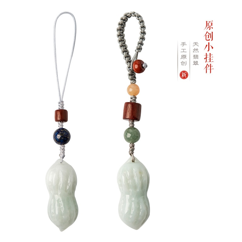 Chino elemento original de jadeíta colgantes de maní negocio está en auge Parto temprano aristócrata clave anillo para teléfono móvil cadena colgante