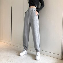 Gray Sports Female Loose Tappered 2021 New Summer Thin Casual Harem Pants Spring and Autumn All-Matc