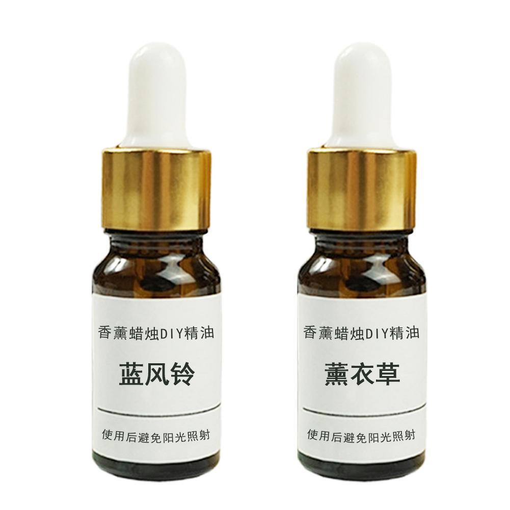 Blue Campanula премиум класса Натуральное эфирное масло с ароматом лаванды для Ароматических Свечей DIY