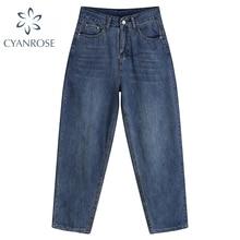 2021 Autumn New Fashion Women Jeans Casual High Waist Dark Blue Button Pocket Trousers Korean Loose