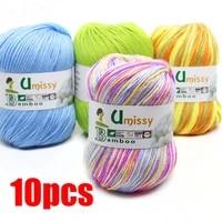 10pcs eco friendly nanometer protein velvet yarn milk skin cotton yarn thread wholesale yarn