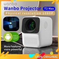 Led-Проектор Wanbo T2 Max