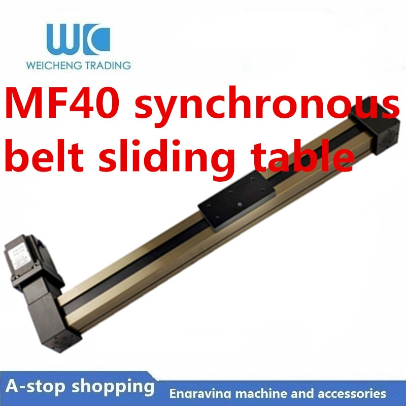 حزام انزلاق متزامن 1100 مللي متر MF40 ، طاولة انزلاقية عالية السرعة ، دليل كهربائي ، محرك متدرج الحركة الخطية CNC