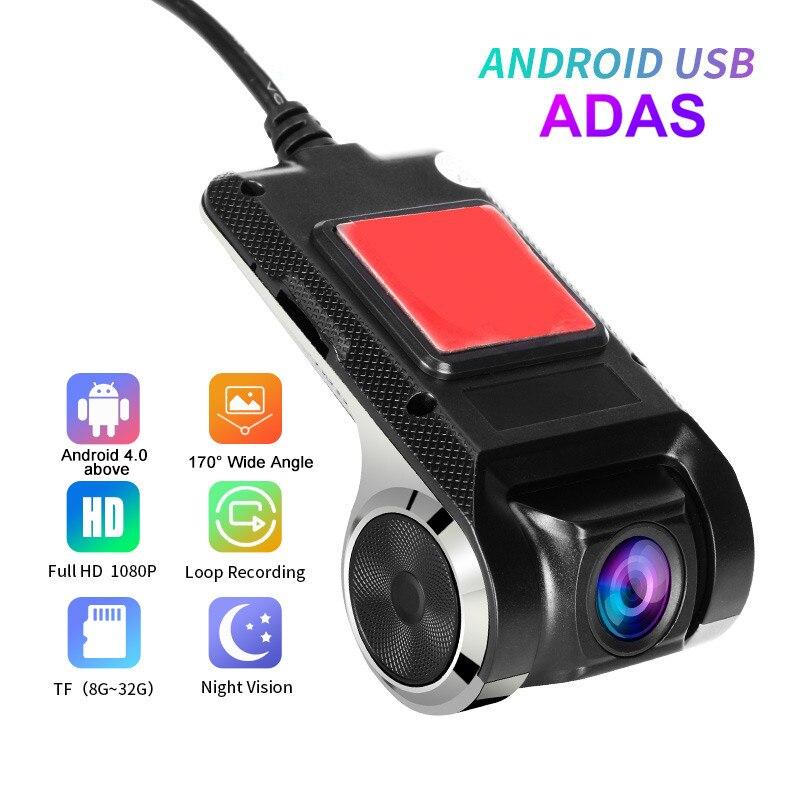 1080P HD Автомобильный видеорегистратор камера Android USB Автомобильный цифровой видеорегистратор Скрытая камера ночного видения 170 ° широкоугол...
