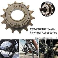 12141618t teeth 1834mm single speed bicycle freewheel sprocket gear steel bicycle accessories for shimano flywheel