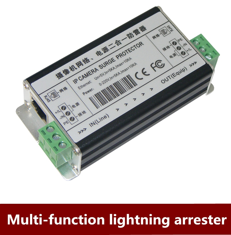 equipotential without grounding arrester network power supply two in one lightning protection device Network monitoring camera
