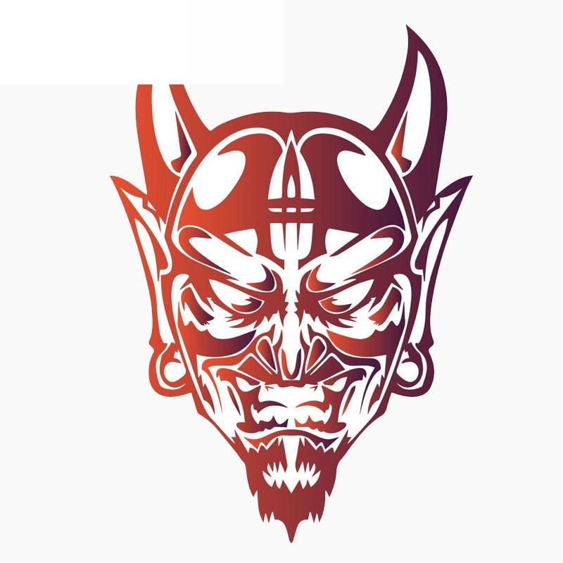 DAWASARU Diablo, Satán cara de fantasma demonio personalidad de PVC decoración etiqueta engomada del coche protector solar impermeable arañazos cubierta 13cm * 9cm