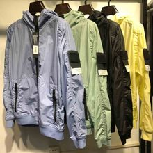 2021 New men's spring and autumn fashion casual sports zipper solid color sunscreen Jacket